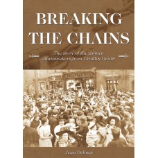Breaking the Chains – Jean Debney